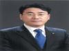 출향인 장도중 씨, 서울 '강동을' 제 20대 국회의원 출마