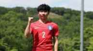 한국 U-20 대표팀, 윤종규 선수... 어머니 울진사람