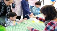 제95주년 어린이날 기념 제21회 어린이 한마당 축제