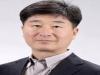 전석우 씨, 신임 근남면발전협의회 회장 선출