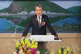 김정한 근남면장, 40년 공직 마감 '명예퇴임'