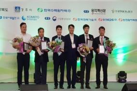 김창오 울진군의회 의원, '경상북도 도지사 표창'
