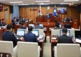 울진군의회, 제233회 임시회 개최