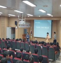 울진군청소년상담복지센터,「학교폭력예방교육」운영