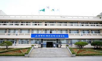 울진군 2019년 을지태극연습 유공기관 대상 수상