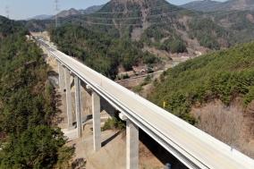 울진~봉화 간 국도36호선 4월 1일 완전 개통