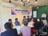 한울본부, 1里‧1色 마을공동체기업 육성사업 성과 교류회 개최