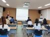 울진교육지원청, 2020학년도 학교생활기록부 기재요령 연수