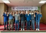 울진국유림영림단사회적협동조합 간담회 개최