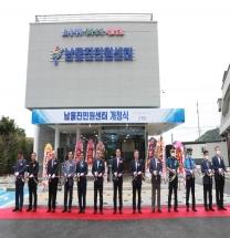 울진군, 원거리 군민들의 숙원 해결 '남울진민원센터 개청'