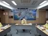 울진군, 평생교육 중장기 발전계획 수립 중간보고회 개최