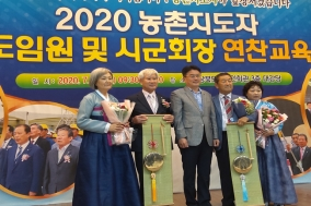 김용석 평해읍 백암목장 대표, '경상북도 농촌지도자 대상' 수상