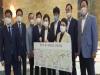 박형수 의원, 중부권 동서횡단철도 건설 '잰걸음'