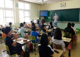 울진군, 학교방문형 초등학생 영어체험학습 실시