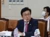 박형수 국회의원, 1경3천조원 규모 해외조달시장 공략 위한 대책 마련해야