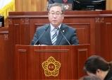 김정희 부의장, 제242회 임시회 5분 자유발언