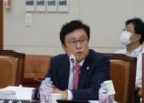 박형수 의원, 추락하는 잠재성장률 규제개혁 통해 기업투자 이끌어내야