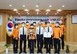 울진소방서, 소방공무원 직장협의회 출범식 개최