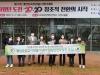 『울진군종합자원봉사센터』전국자원봉사센터대회 '장관표창'