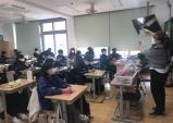 울진중학교 '진로·직업체험 프로그램'을 통해 꿈과 끼를 키우다!