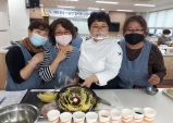 지역특화식품활성화 교육『해방풍을 이용한 밀키트 상품화』추진