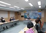 (재)울진군장학재단, 2020년 제2회 이사회 개최
