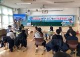 후포동부초, 작은학교 진로특색 프로그램 운영