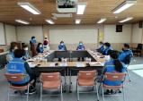 평해읍 지역사회보장협의체, 복지사각지대 해소 위한 민관이 소통하는 행정 토론