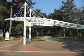 울진엑스포공원, '왕피천공원'으로 거듭나다