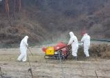 미세먼지를 저감하고 산불방지를 위한 영농잔재물(고추대, 깨단 등) 공동파쇄 시범 실시