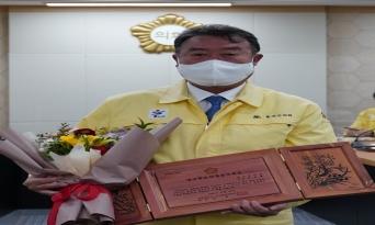 울진군의회 장선용 의원, 경상북도 의정봉사대상 수상