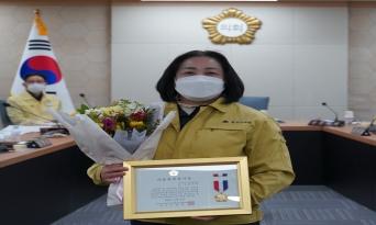 울진군의회 강다연 의원, 지방의정봉사상 수상