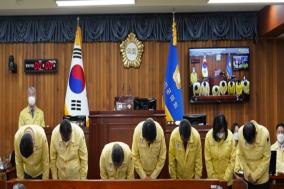 울진군의회, 이세진 의장 구속 관련 사과문 발표