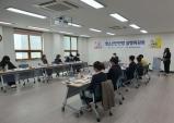 울진군청소년상담복지센터 '2021년 청소년안전망 실행위원회'개최