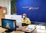 경상북도울진교육지원청 학교지원센터 '찾아가는 교원 재능기부 봉사단' 발대식 및 연수 실시