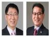 울진군의회 김창오 의원 발의 '병역명문가 예우 및 지원', 신상규 의원 발의 '필수노동자 보호, 사회주택 지원'에  관한 조례안 가결