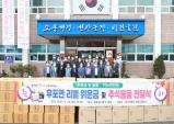 올 추석에도 찾아온 기부 천사 '후포리 출신 김완식 ㈜더랜드 대표'