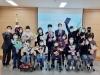 울진교육지원청 특수교육지원센터, 「2021학년도 ON(溫)택트 특수교육대상학생 자기권리주장대회」 시상식 개최