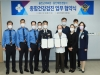 울진군의료원-울진해양경찰서 종합건강검진 협약 체결