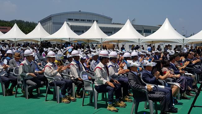 국립해양과학교육관 착공식 (26).jpg