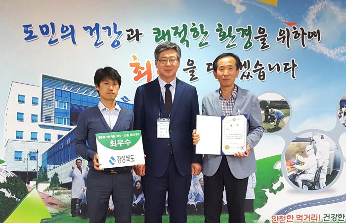 2017 재활용가능자원 회수 선별 경진대회 최우수상 수상 사진.jpg