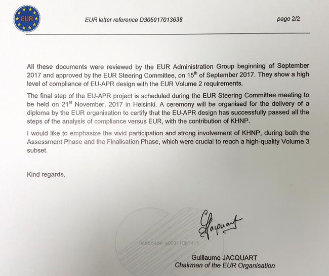 EU-APR 인증심사 결과.png