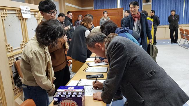 지방선거입후보예정자설명회 (3).jpg