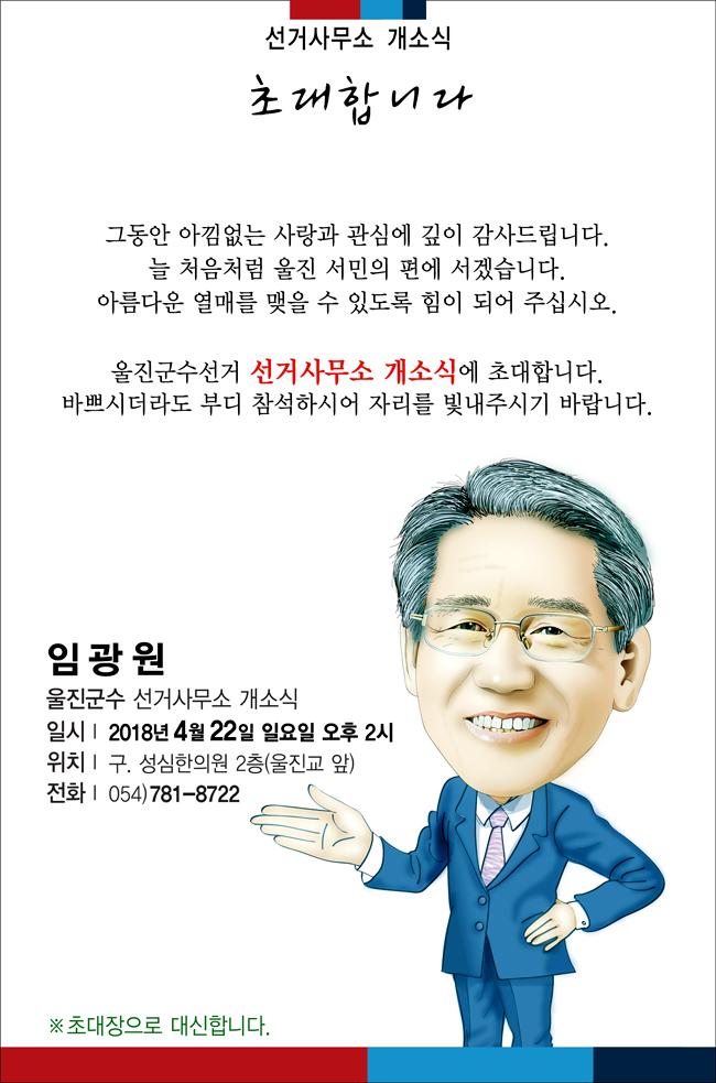 모바일 초대장 최종 완본-웹.jpg