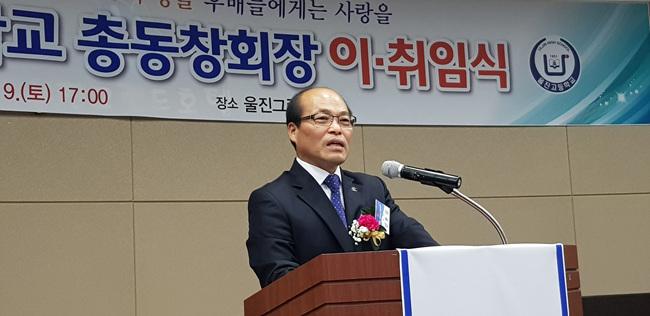신용길 총동창회장 (14).jpg