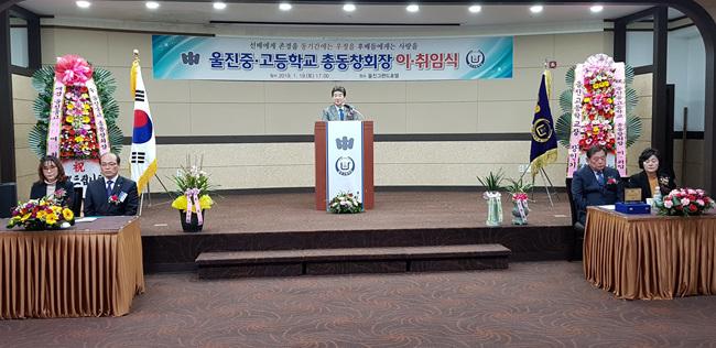 신용길 총동창회장 (24).jpg