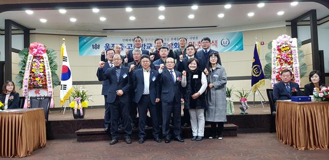 신용길 총동창회장 (37).jpg