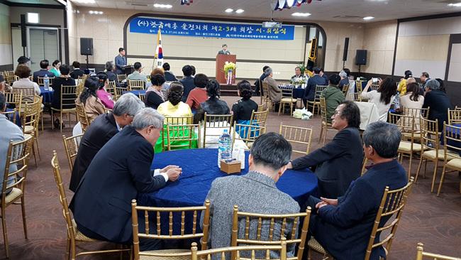 김경하 취임 (24).jpg