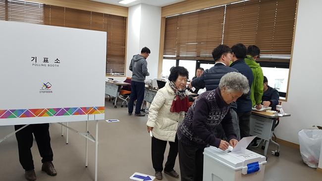 투표 (2).jpg