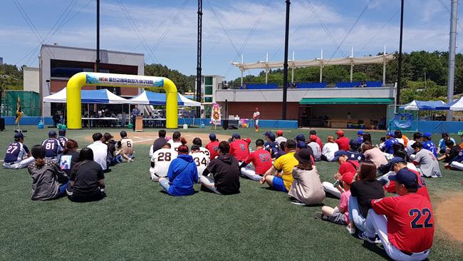 제6회 야구대회 (20).jpg